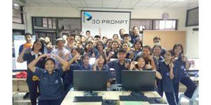 3d traing โรงเรียนคณะราษฎร์บำรุงปทุมธานี