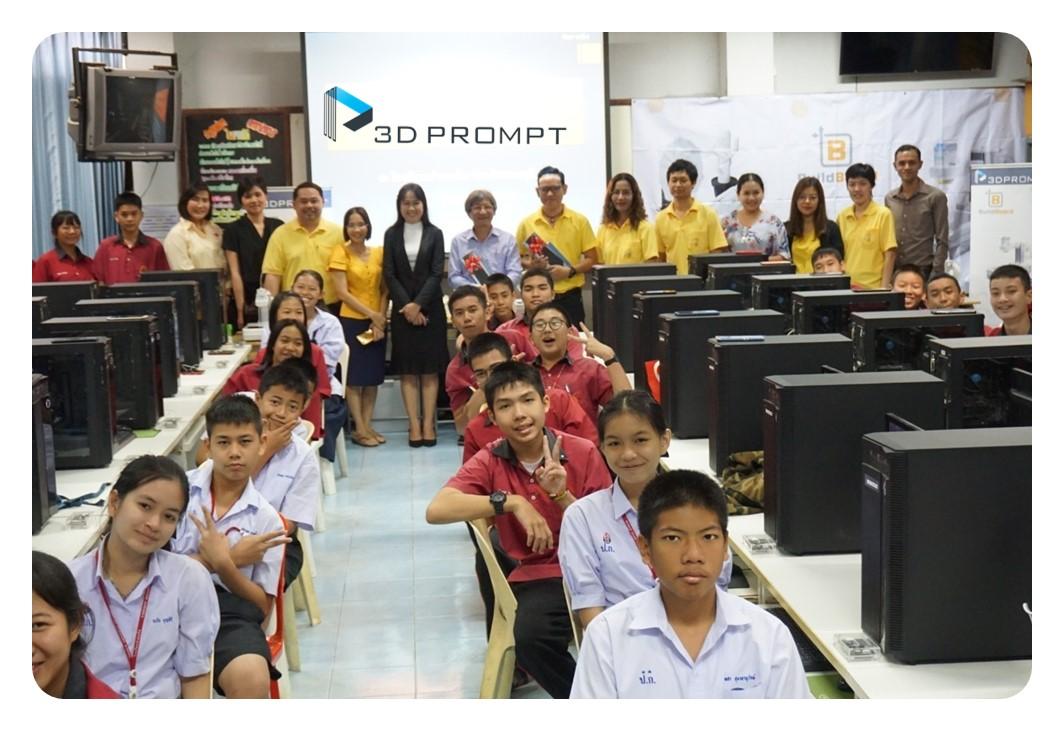 3d traing โรงเรียนปากเกร็ด 27-7-2019